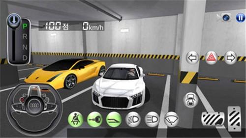 3D开车教室电脑版