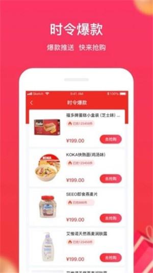 小商品城iOS