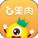 果肉网校for Mac