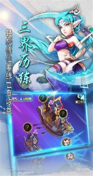 妖师鲲鹏传