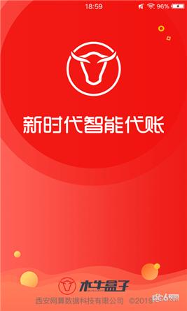 木牛盒子app下载