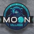 月球村模拟