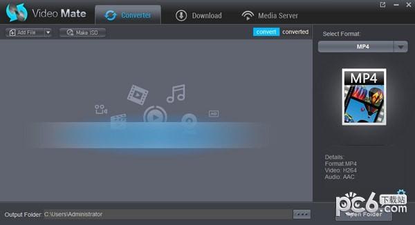 Dimo Videomate(视频处理软件)