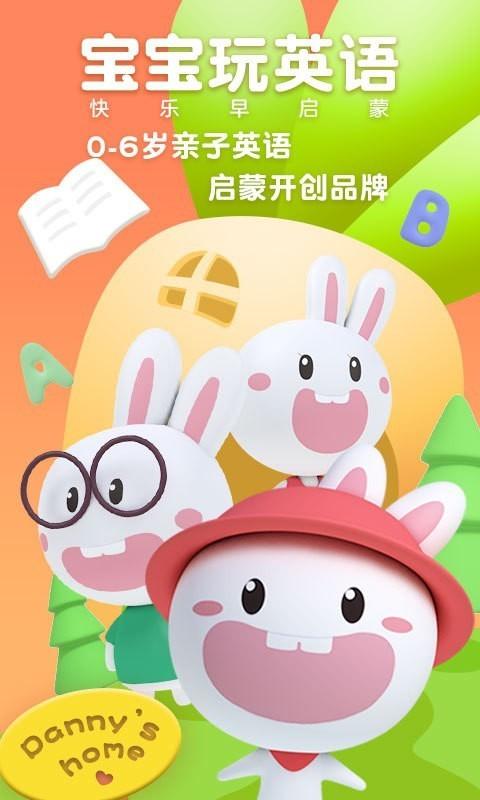 成�L兔英�Z��X版