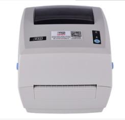 汉印P8BT打印机驱动