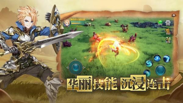 碧蓝勇者iOS