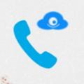 云电话小号