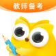 课观教师招聘app最新版_课观教师招聘app官网下载