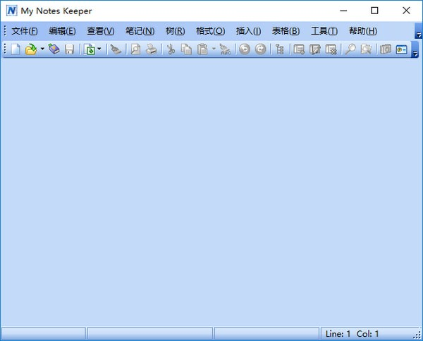 My Notes Keeper Pro(数据库管理软件)