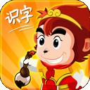 悟空识字for Mac
