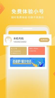 韭黄小号(图1)
