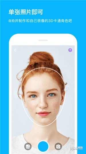 崽崽zepeto中文版最新下载 崽崽app下载苹果版v2.4.1 PC6苹果网