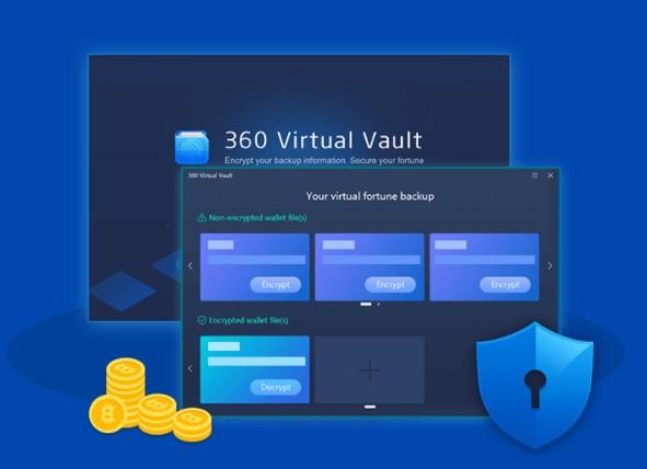 360 Virtual Vault(360虚拟保险库)