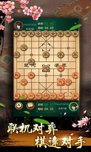 中��象棋��局大����X版