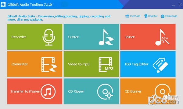 GiliSoft Audio Toolbox Suite(音频处理软件)
