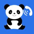 熊猫电话助手