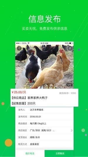 润民网上商城下载