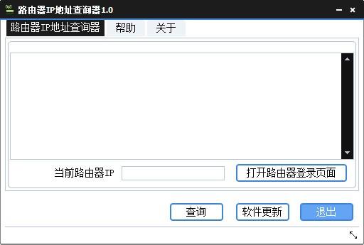 路由器IP地址查�器