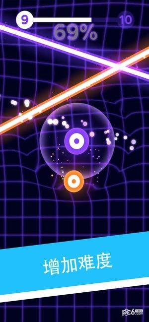 激光旋转球下载