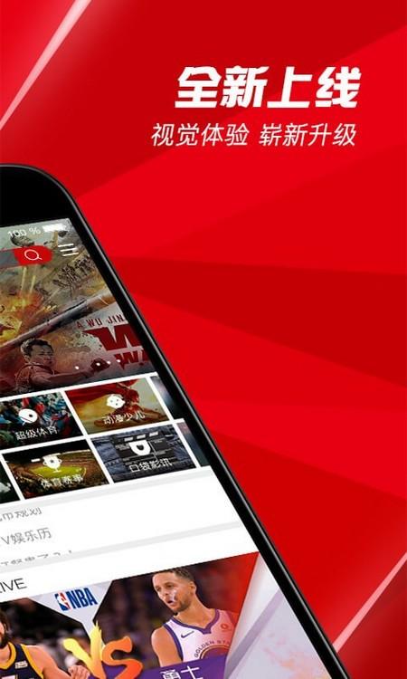 上海空中课堂电脑版