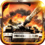 二战坦克帝国