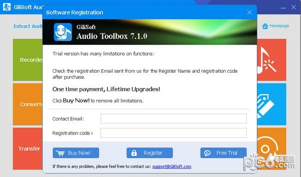 GiliSoft Audio Toolbox