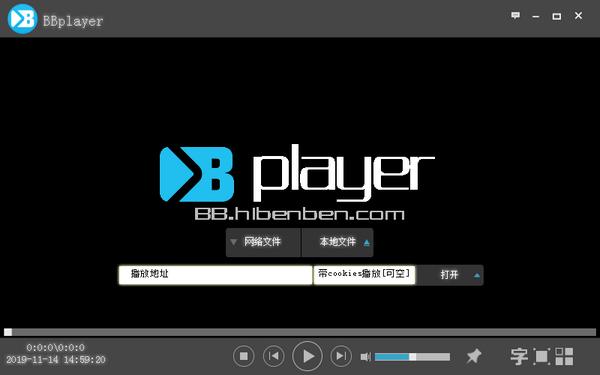 BBplayer-BBplayer下载 v1.2绿色版