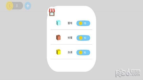 自走象棋游戏下载