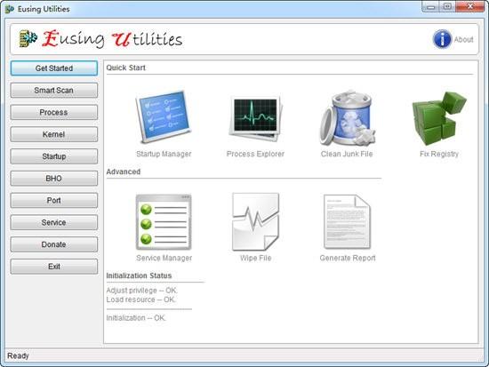 Eusing Utilities(系统诊断工具)
