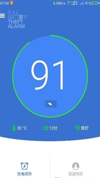 �量充�M警示�[�app