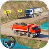 重型卡车运输模拟器