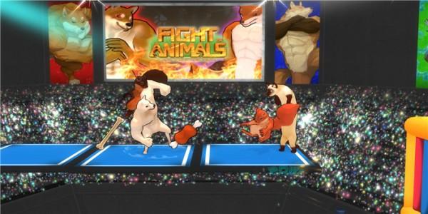 动物之斗:竞技场截图
