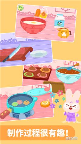 多多美食街app下载