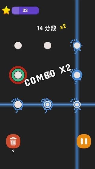 彩虹圆圈消(图4)