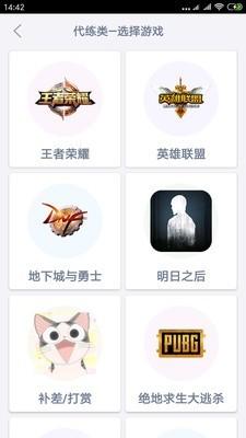 show91游戏代练(图1)