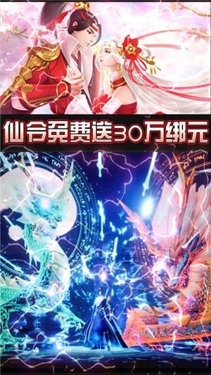 剑舞龙城超v版(图5)