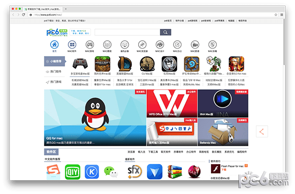 beaker browser Mac version
