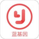 医学考研蓝基因iOS