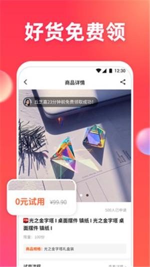 领惠猫app下载