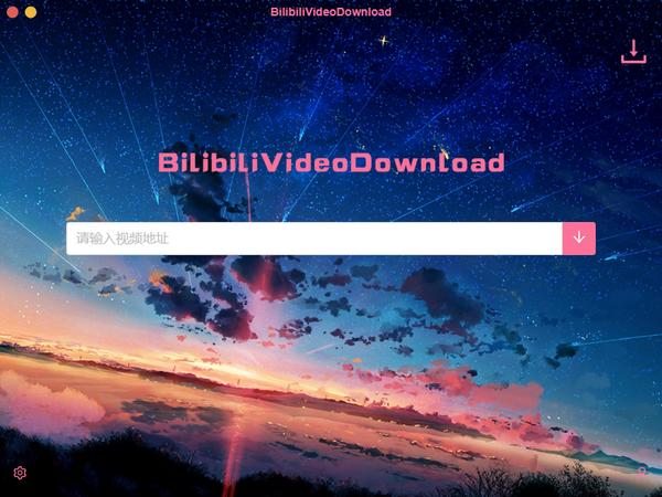 BilibiliVideoDownload(Bilibili��l下�d)