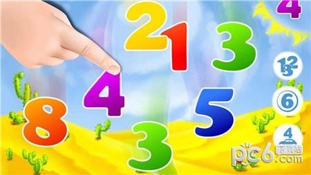 魔法数学app下载