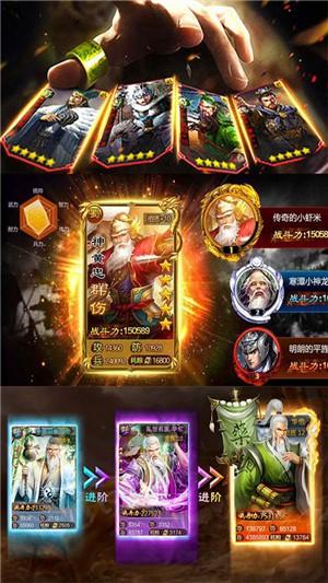 斩千军星耀版(图3)