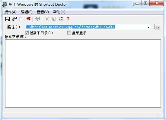 Shortcut Doctor(快捷键检测工具)