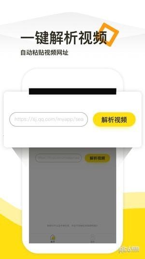 一键去水印app
