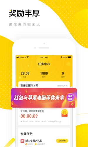 搜狐新闻资讯版(图7)