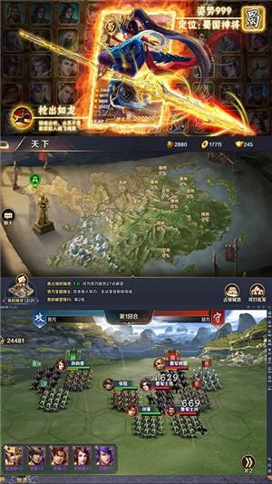 斩千军内购版(图4)