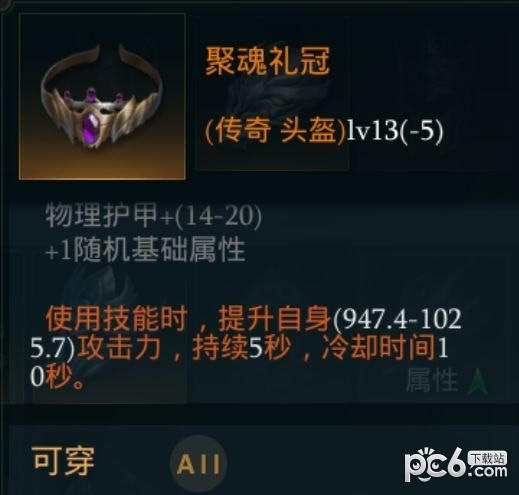 拉�Y��下�d