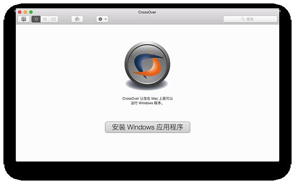 Crossover mac��
