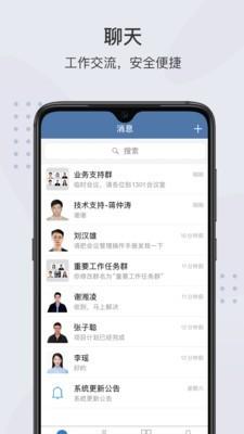 粤政易(图5)