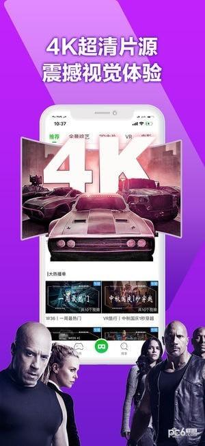 爱奇艺VR app